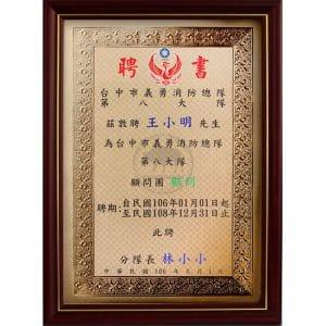 A4 當選獎狀證書 F100-13