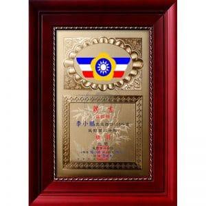 A4 榮陞獎狀證書 F1005