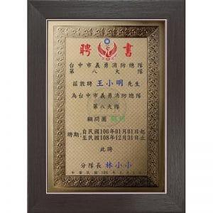 A4 招牌獎狀證書 F1015