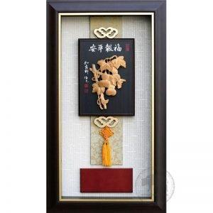 福報平安獎牌 J2030