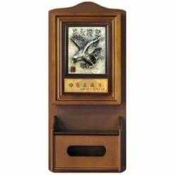 宏圖大展鑰匙盒精品 KL4106