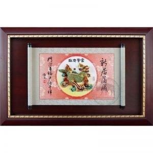 鴻圖大展獎牌 L9002