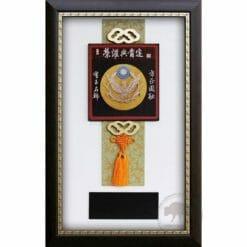 警察獎牌 Q1165