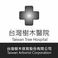 台灣樹木保育股份有限公司