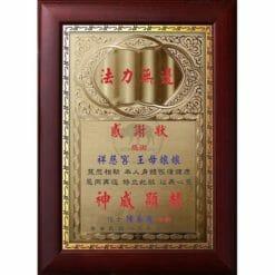 A4 Certificates F1003