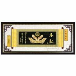 20A161-02 匾額獅子
