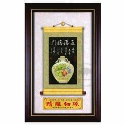 20A171-05 五福臨門壁飾牌匾