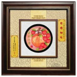 20A183-03 富貴吉祥獎牌