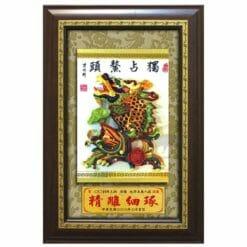 20A195-03 獨占鰲頭匾