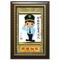 20A195-06 警界牌匾