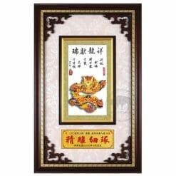 20A198-01 祥龍獻瑞壁式牌匾