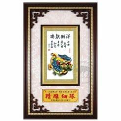20A198-02 祥獅獻瑞牌匾