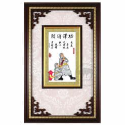 20A198-03 功澤消防獎牌