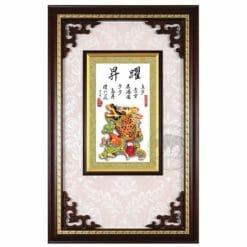 20A198-04 木匾躍昇