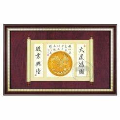 20A199-03 獎牌榮陞