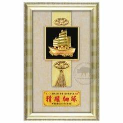 20B26-6 壁式獎牌一帆風順