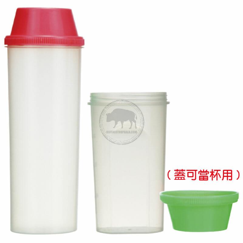 XY-W53 PP環保塑膠杯