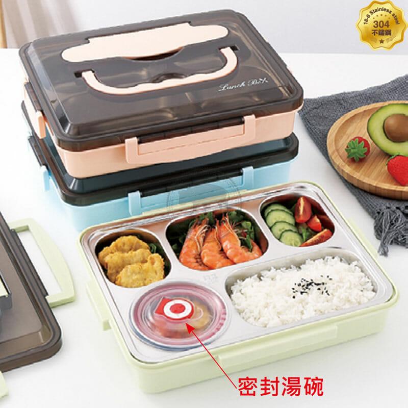 XY-WT30 手提304餐盒(5格)